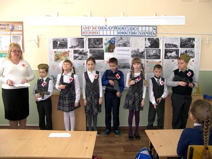 О подвиге защитников Сталинграда помним…