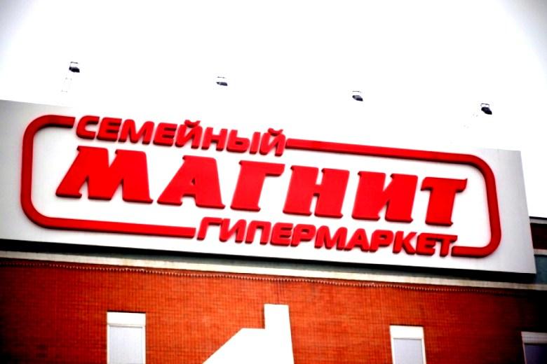 В Белореченске открыли первый «Магнит»-гипермаркет.