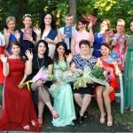 Белореченский медицинский колледж выпуск 2017