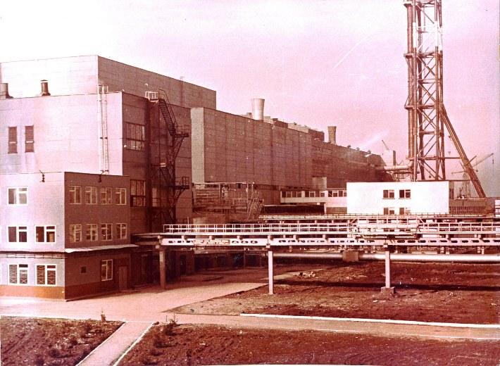 Химзаводу — 40 лет!