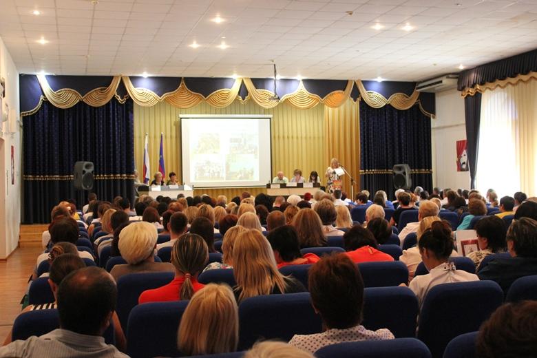 О казачьих классах на педагогической конференции