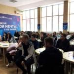 Молодежный круглый стол по предпринимательству