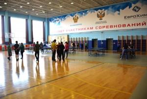 ЕвроХим спартакиада Химиков 2017