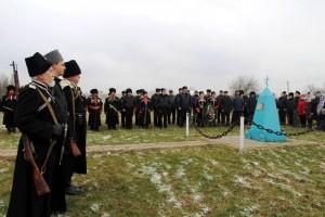 Митинг памяти в Пшехской