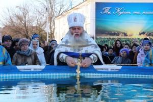 купель крещение