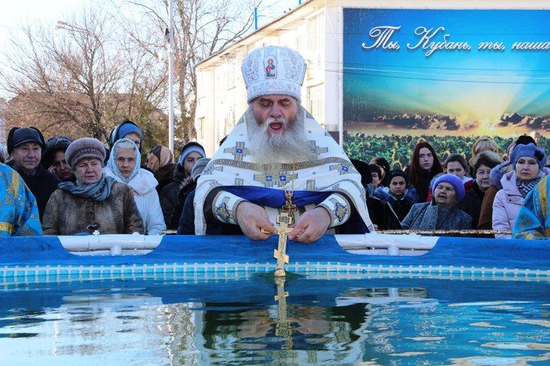 Расписание праздничных Богослужений и освящения воды
