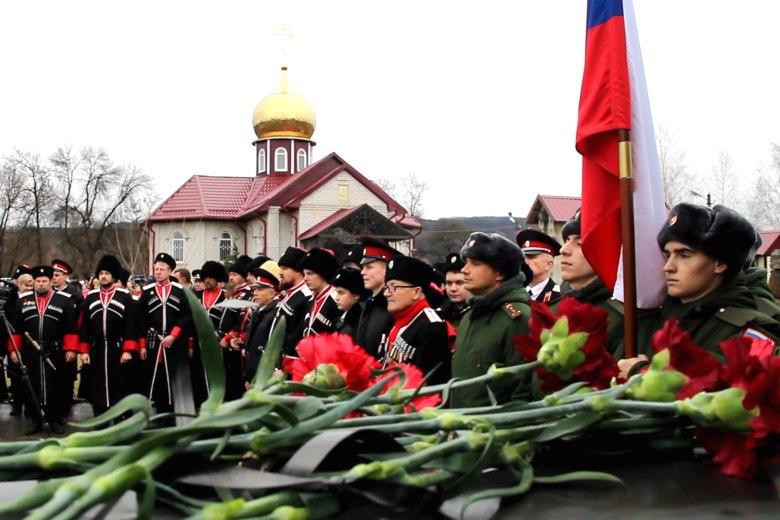 Казаки Белореченского РКО приняли участие в митинге Памяти воинов