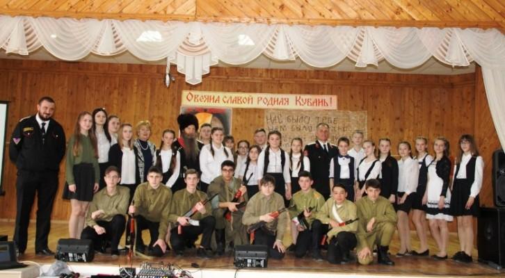 СШ №5: «100 лет армии России»