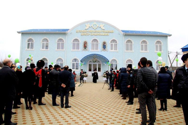 В Белореченске открыта Воскресная школа