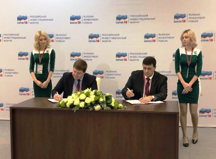 Делегация Белореченского района приняла участие в инвестиционном форуме «Сочи-2018»