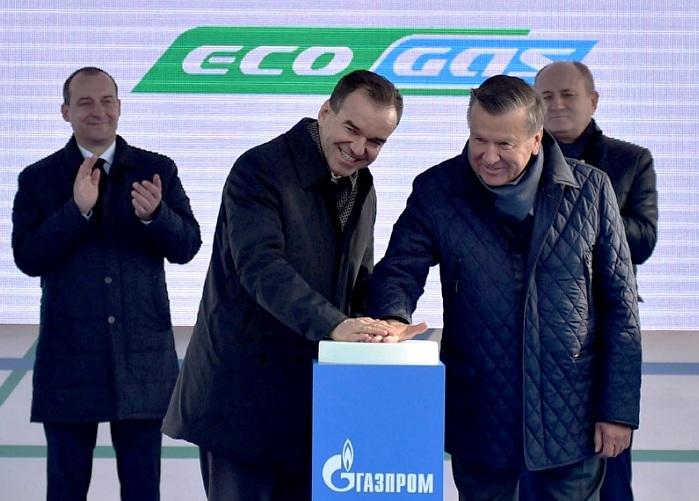 Газпром открыл газонаполнительную компрессорную станцию в Белореченске
