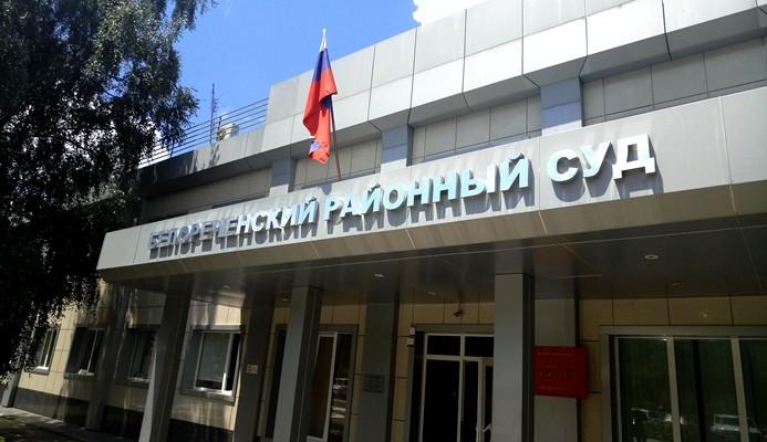 В Белореченске бывшие сотрудники полиции осуждены за взятки