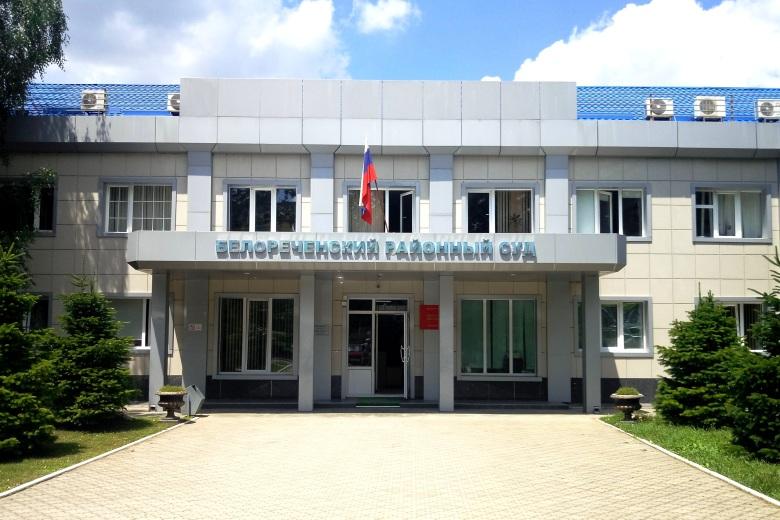 Миллион рублей вернут Белореченской спортивной школе