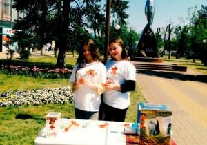 Юнармия Молодая Гвардия Георгиевская Ленточка
