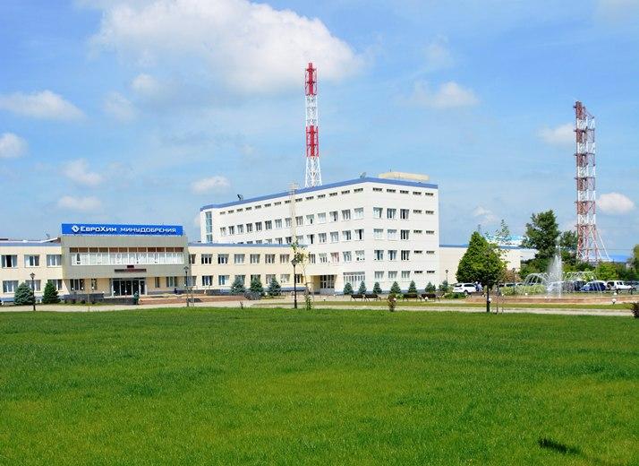 В ЕвроХим-БМУ начинается капитальный ремонт