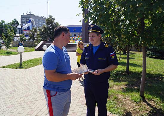 В Белореченске прошли мероприятия в рамках акции «Военная служба по контракту — твой выбор!»