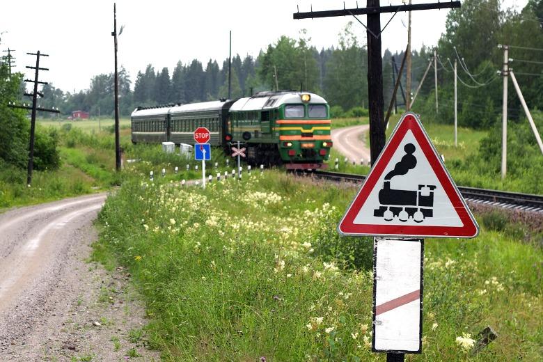 Операция: «Железнодорожный переезд!»