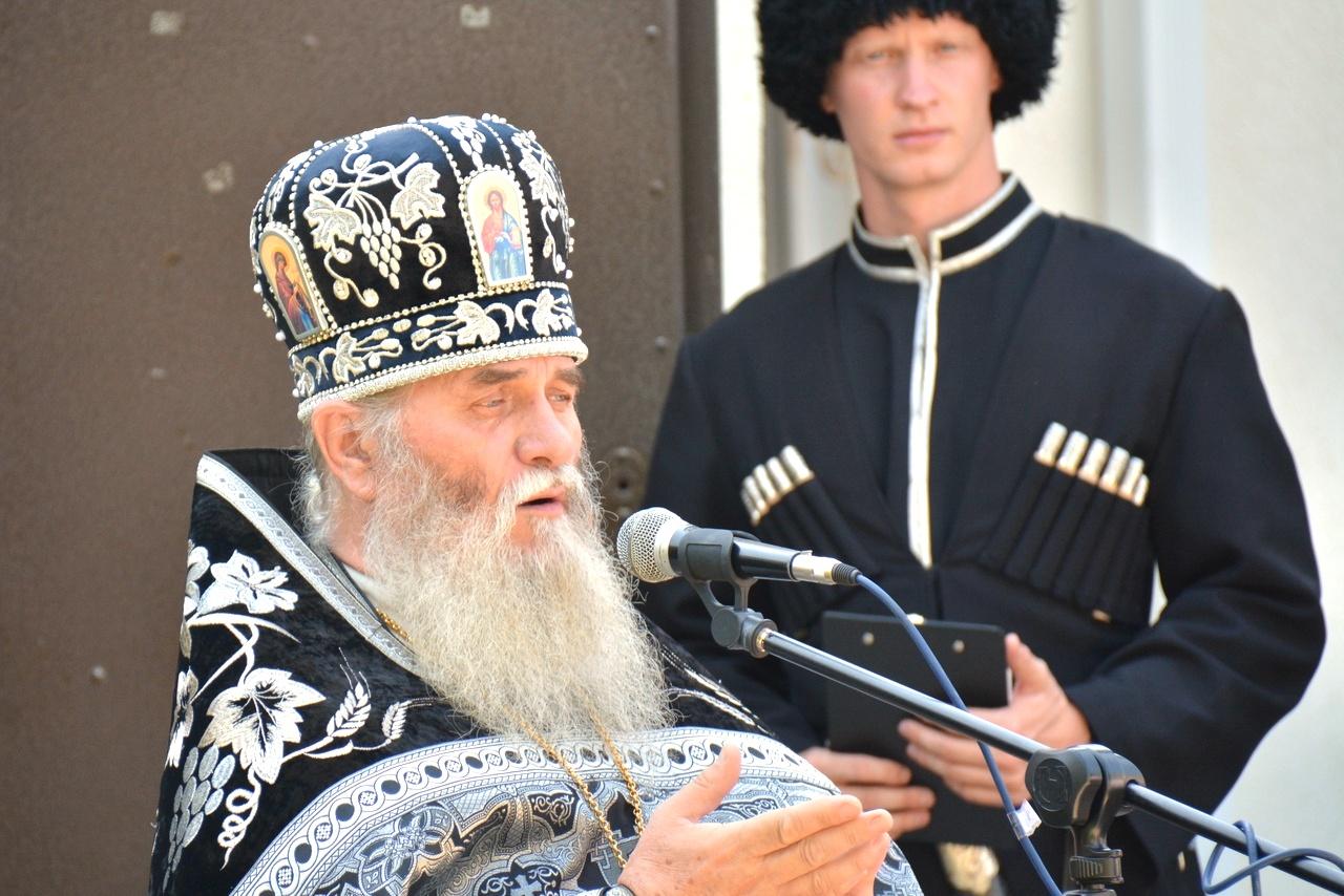 Памяти Евгения Пономарева