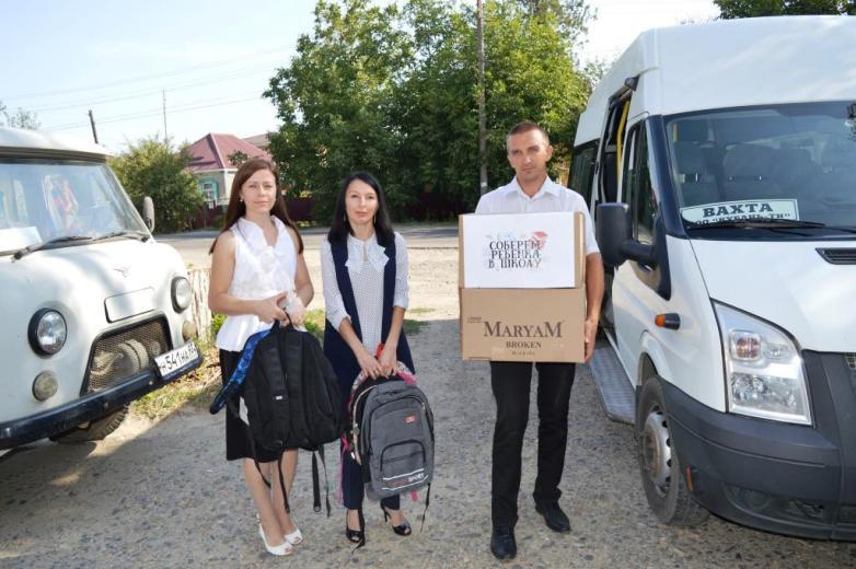 Кубань-Ти: «Соберем ребенка в школу»