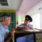 полиция, Подготовка школ к учебному году
