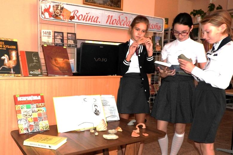 Шестиклассники из четвертой отправились за древними тайнами Кубани