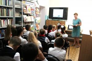 подразделением городской библиотеки был проведен час общения