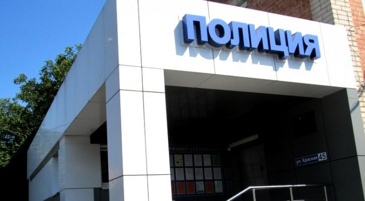 Полицейские Белореченского района задержали подозреваемого в незаконном хранении наркотиков