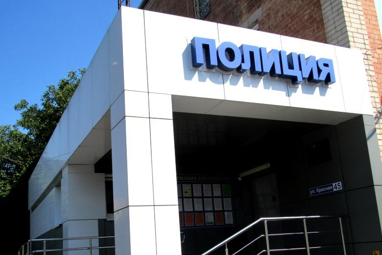 Объявлен набор в образовательные учреждения системы МВД России
