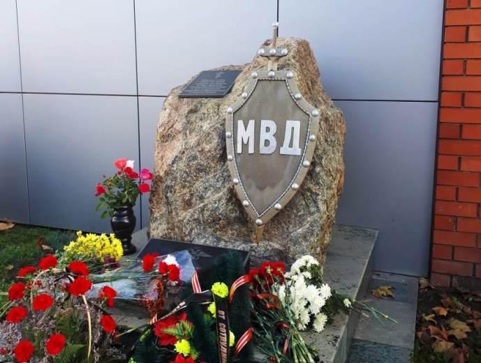 День памяти погибших при исполнении служебных обязанностей сотрудников органов внутренних дел России