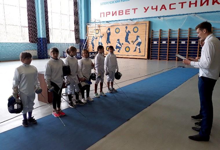 В Белореченске прошли соревнования по фехтованию