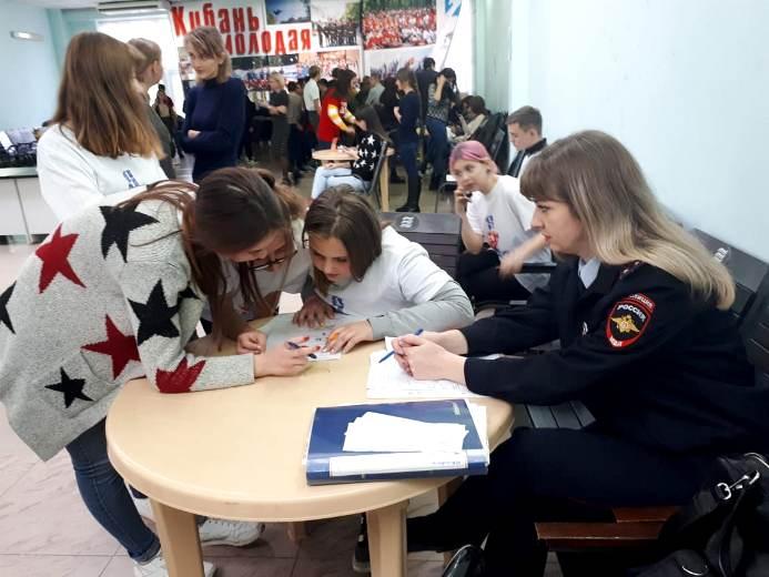 Фестиваль «Формула успеха» в Белореченском районе