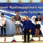 Открытый турнир Краснодарского края и Чемпионат Краснодарского края по грэпплингу и грэпплингу ги