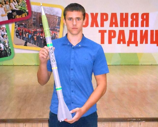 Белореченец на пьедестале Всероссийского конкурса «Космос»