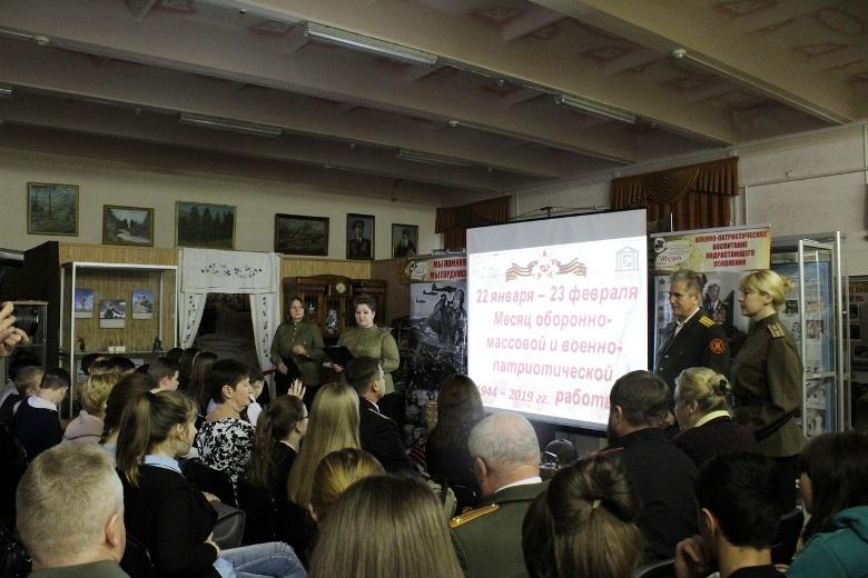 Открытие месячника по военно-патриотической работе в музее города Белореченска
