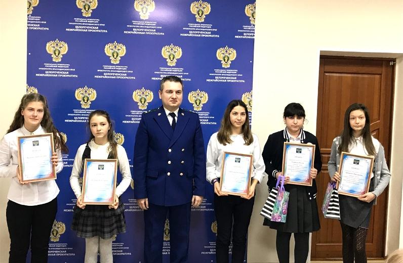 Детский конкурс творческих работ в честь празднования Дня работника прокуратуры