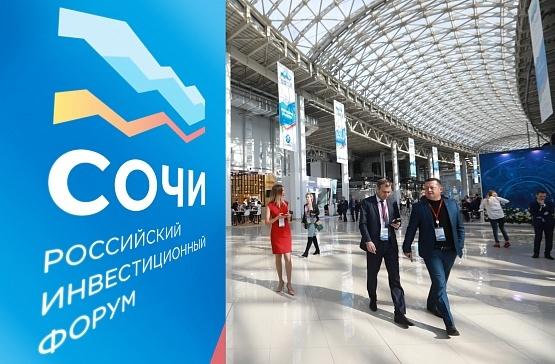 «ЕвроХим» подписал соглашение с администрацией Краснодарского края