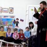 детского сада № 12 пос. Заречный пришли казаки Южненского ХКО