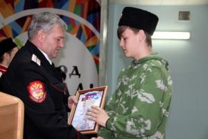первый в истории Белореченска общерайонный Слёт казачьей молодёжи