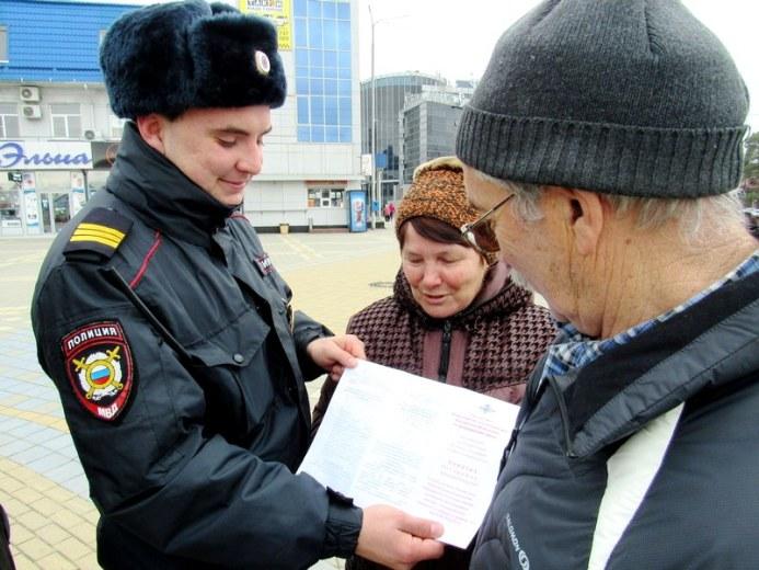 Белореченские полицейские предупреждают о телефонных мошенниках