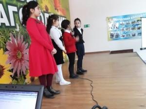 День армянского языка