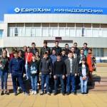 На ЕвроХим-БМУ прошла профориентационная экскурсия