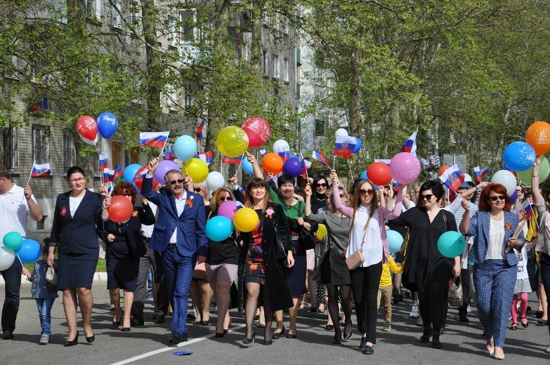 Первомай в Белореченске