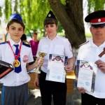 конкурса отрядов юных инспекторов движения: «Безопасное колесо-2019»
