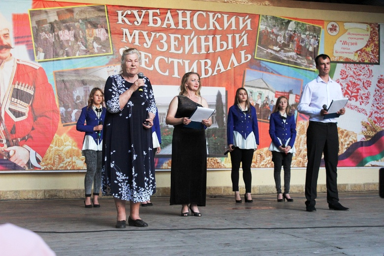 «Ночь Музеев» в Белореченске