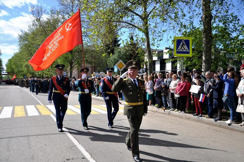 Парад Победы 9 мая 2019 года в Белореченске