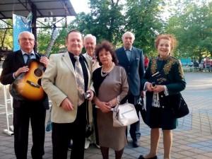Белореченский вечер поэзии и бардовской песни.