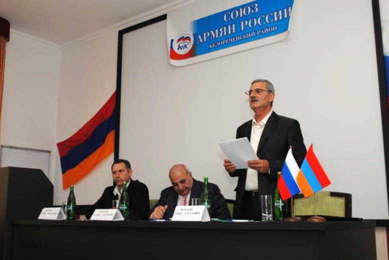 Мадельяну Рубену Сагратовичу присвоено звание «Почетный гражданин Белореченского городского поселения»