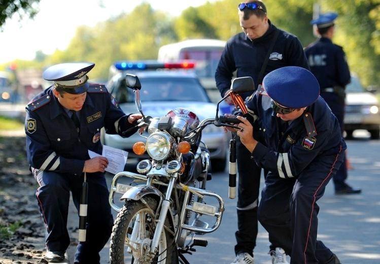 Операция «Мотоциклист!»