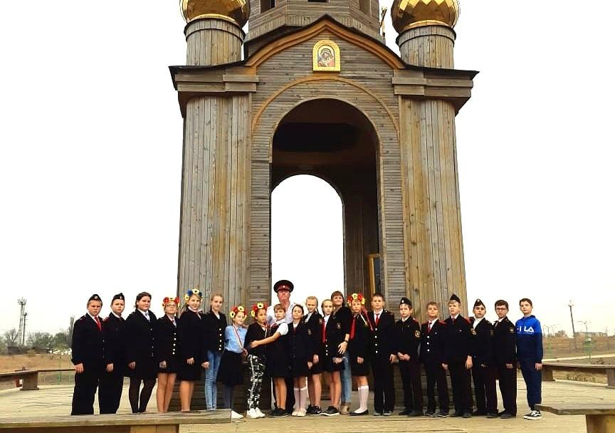 Школьники ст.Рязанской побывали в «Атамани»