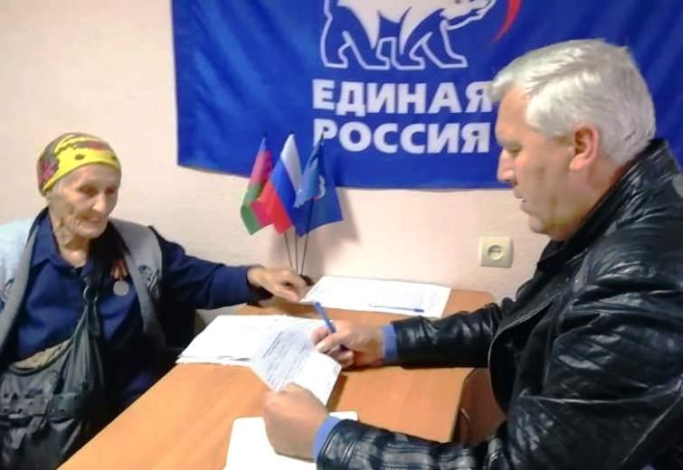 Александр Шаповалов провел личный прием граждан в штабе Единой России